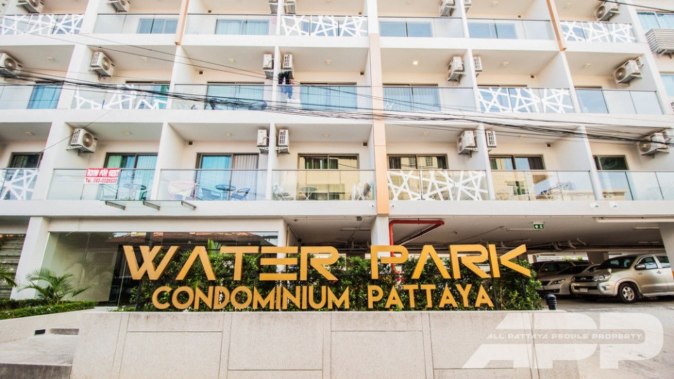 Water Park Condominium 0